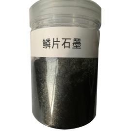 Medium and high carbon flake graphite