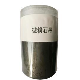 Micro-powder graphite